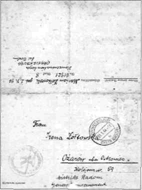 Korespondencja Mariana Żółtowskiego do rodziny z obozu koncentracyjnego w Oranienburgu datowana na 16 stycznia 1944 roku